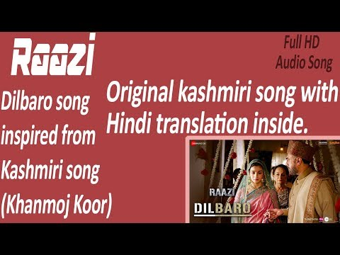 Dilbaro Raazi song Translation in hindi ||Alia Bhatt ||Raazi New songs 2018