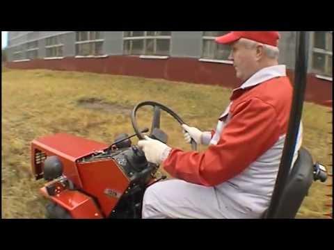 Минитракторы Беларус - МТЗ-132 н купить в Москве