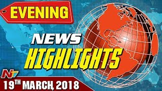 Evening News Highlights || 18th March 2018