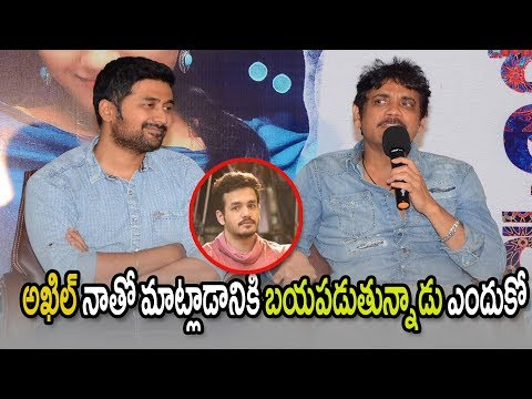 Nagarjuna interview about Chi La Sow Movie | Sushanth | RuhaniSharma | Rahul Ravindran