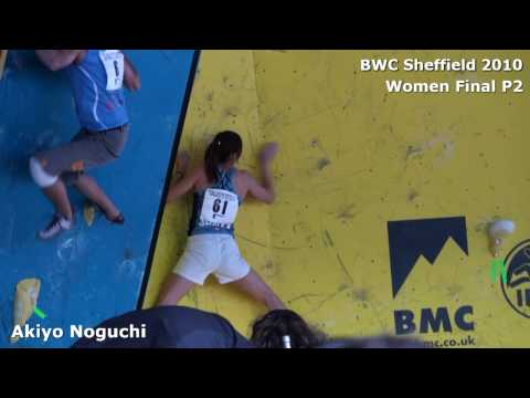 BWC Sheffield 2010 Women Final Problem2 Akiyo Noguchi