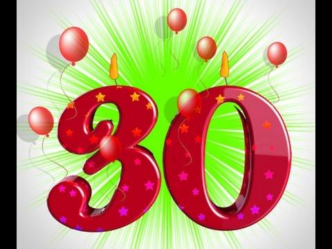 Голосовое поздравление 30 лет 13
