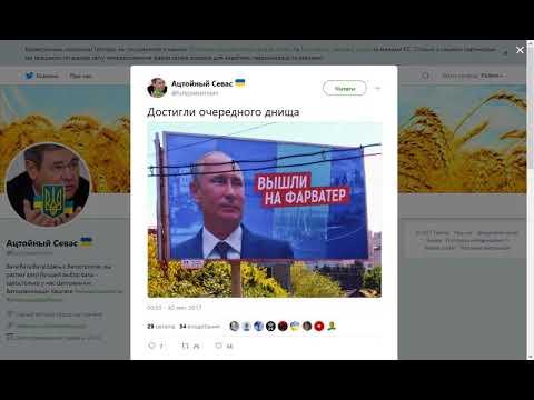 Последний выпуск крымский бандеровец