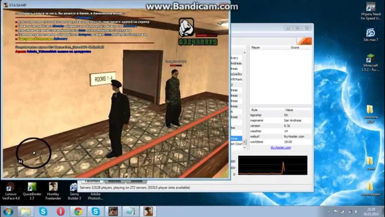 Как взломать нубо рп сервер samp 3z - YouTube