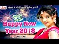 Happy New Year 2018 DJ Songs - Maithili Songs - Madhav Rai - New Maithili New Year Geet