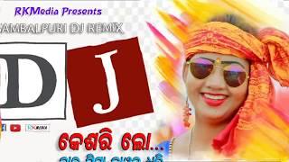 DJ Kesori Lo Bolbam Version(Prakash Jal) Sambalpuri ll RKMedia