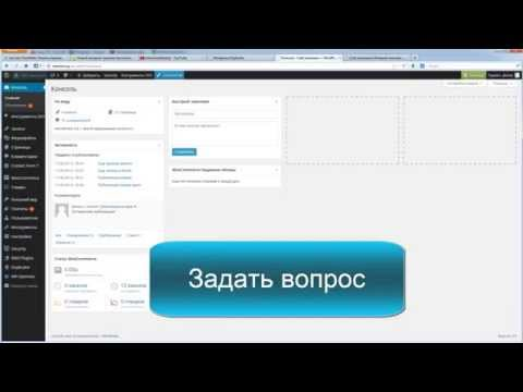 Установка интернет магазина на хостинг. WordPress WooCommerce