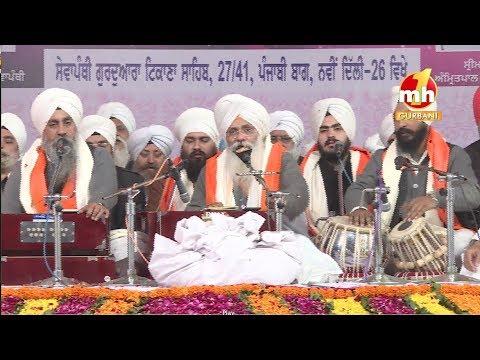 Japji Sahib | Bhai Guriqbal Singh Ji