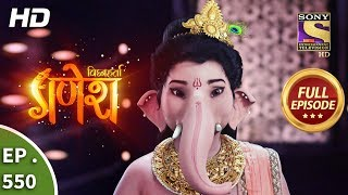 Vighnaharta Ganesh - Ep 550 - Full Episode - 30th September, 2019