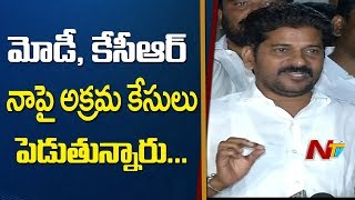 KCR using Enforcement Directorate to Harass Me Says Revanth Reddy | NTV