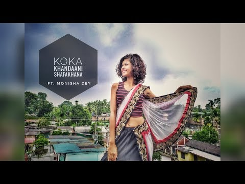 Download Lagu  KOKA KOKA//khandaani shafakhana/ Sonakshi, Badshah, Varun/ Dance Mp3 Free