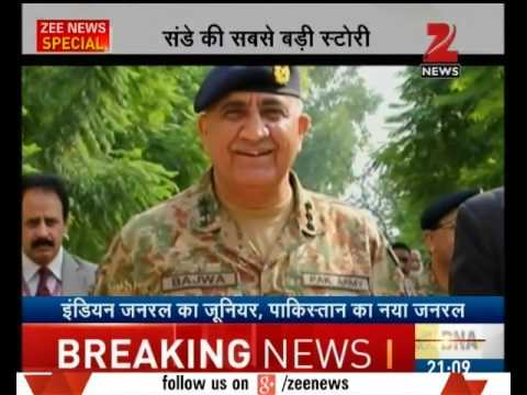 Qamar Bajwa is a Nightmare For India in Upcoming Days - How indian media is crying