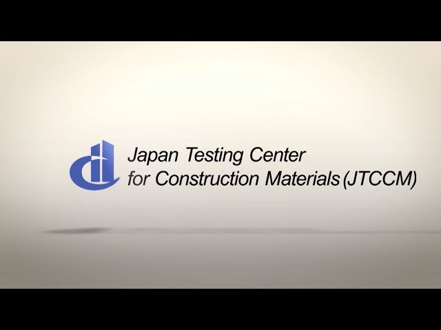Construction Materials Test Laboratory thumbnail