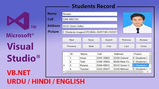 How To Create Students Record Form In Visual Basic.Net Ms Access 2013 Database Urdu / Hindi