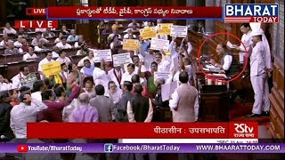 TDP, YCP, Congress MPs Roundup Speaker Podium | Rajya Sabha Live | Bharat Today