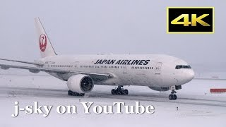 [4K] Snow and jetliner! JAL Boeing 777-200 at New Chitose Airport 日本航空 [新千歳空港]  [SONY FDR-AX1]