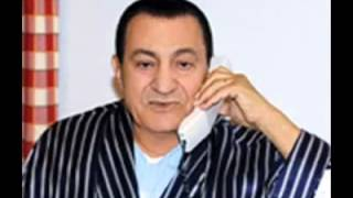 اغنيه جدو على وحيواناته ومقارنتها ب مبارك واعوانه