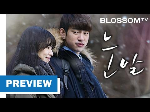 [눈발] 티저 예고편 A Stray Goat 진영, 지우, 조재민 감독 (한국어 CC)