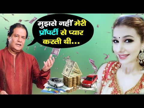 Jasleen Matharu love in Anup Jalota Money and Property | Newstimes Network |