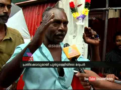 Curtains for 34 Puthuppally Bevco outlet