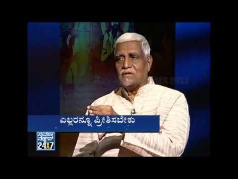 KATU Satya Full Episode-Dr Bannanje Govindacharya