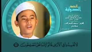 Sura Baqara -  Hafiz Nazmus Sakib