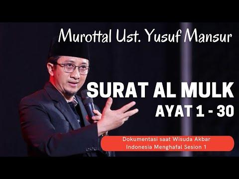 Ust Yusuf Mansur   Surah Al Mulk 30 Ayat video