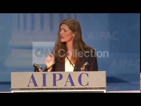 AIPAC:POWER-NO SUNSET ON COMMITMENT TO ISRAEL
