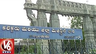 Warangal Court Orders To Confiscate Collector Amrapali's Vehicle