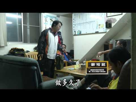 台灣-小人物大英雄-20150126 火裡去的人 - 重生篇