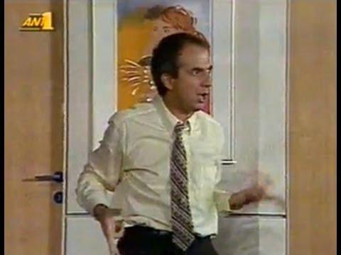 Τσιβιλίκας - Έλα το βράδυ, θα είμαι με μια φίλη σου (1993)
