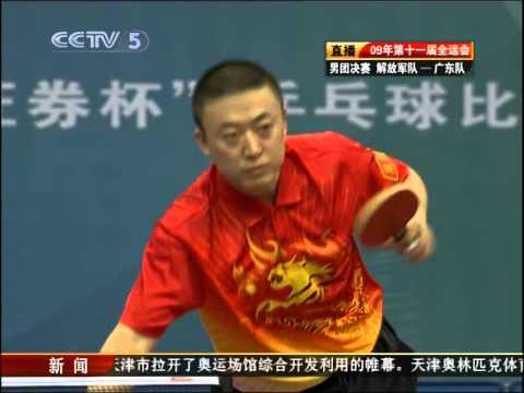 2009 China National Games (MT-F/m1] Wang Hao Vs Ma Lin [Full Match/Chinese|High Quality]