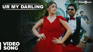 Official: UR My Darling Video Song | Vaalu | STR | Hansika Motwani | Santhanam | Thaman