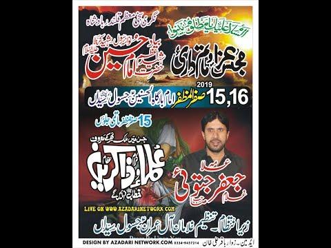 Live Majlis 16 Safar jasol Syedan Gujar khan Rwp 2019