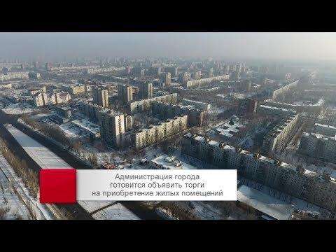 Квартиры сироты тольятти 2018