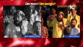 Real Video Vs Viral Video: Fact behind Chintamaneni Prabhakar Comments on Dalits  News