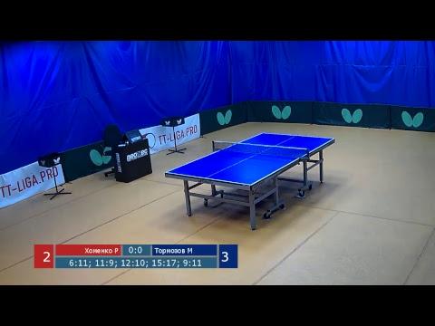 Настольный теннис. Лига Про. Турнир 7 сентября 2018г. Муж. Рейтинг 700-800