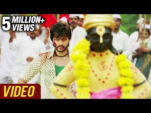 Lai Bhaari - Mauli (Vitthal) Video Song - Ajay Atul Riteish...