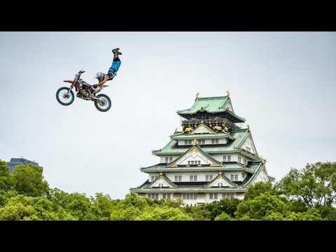 Osaka Track Explanation - Red Bull X-Fighters 2013
