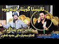Aram Shaida 2018 Saliady Aga w Azay Naqib Omar ( Naz Maka + Amazing ) thumbnail