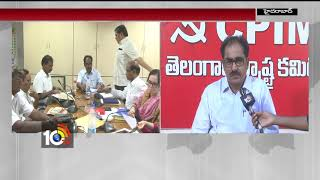 Thammineni Address  Rythu Bandhu Scheme | Hyderabad