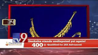 AP 90 || Andhra News