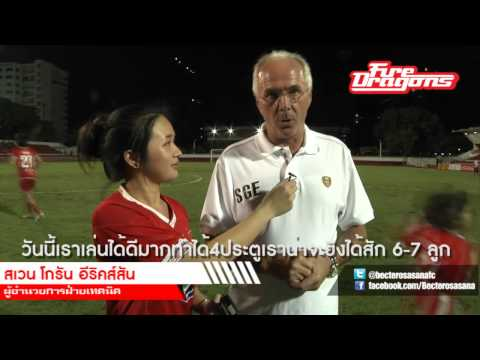 TERO TV HIGHLIGHT BEC-TERO 4-2 CHAINAT FC