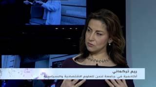 """ريم تركماني: """"الديكتاتورية السورية قامت على تمكين أقليات معيّنة"""""""
