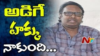 Gunasekhar''s Appeal to Nandi Awards Jury Members || #NandiAwards Controversy