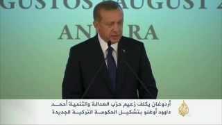 أردوغان يؤكد أنه سيحتضن ويخدم جميع أطياف الشعب