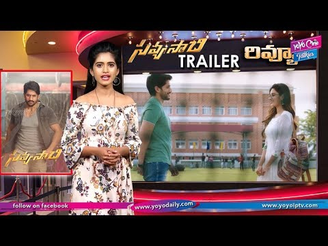 Savyasachi Movie Trailer Review | Naga Chaitanya | Niddhi Agerwal | Tollywood | YOYO Cine Talkies