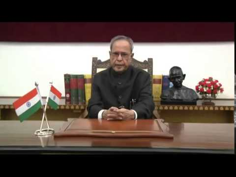 Infosys Prize 2014 Ceremony- Message from Shri. Pranab Mukherjee