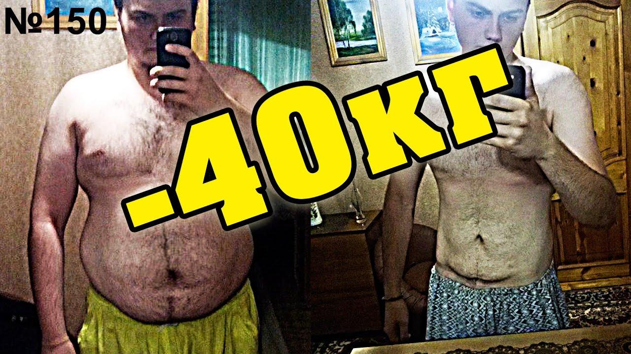 Как похудеть и убрать живот у мужчин