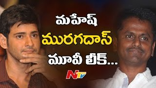 Mahesh Babu & Murugadoss Movie Song Leaked || NTV